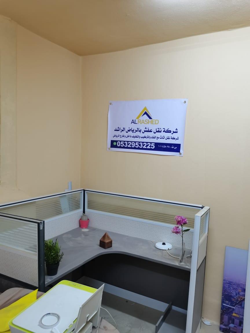 افضل شركة نقل عفش من الرياض الي خميس مشيط-0501066326
